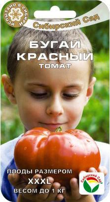 Томат Бугай Красный