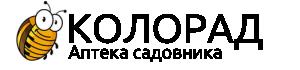 Колорад - Аптека садовника
