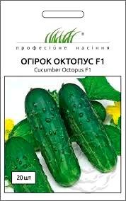 Огурец Октопус F1