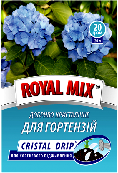 Royal Mix Cristal drip(гортензия)