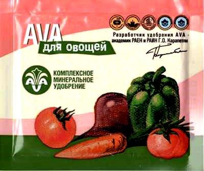 Удобрение Ава (AVA) для овощей 30грам