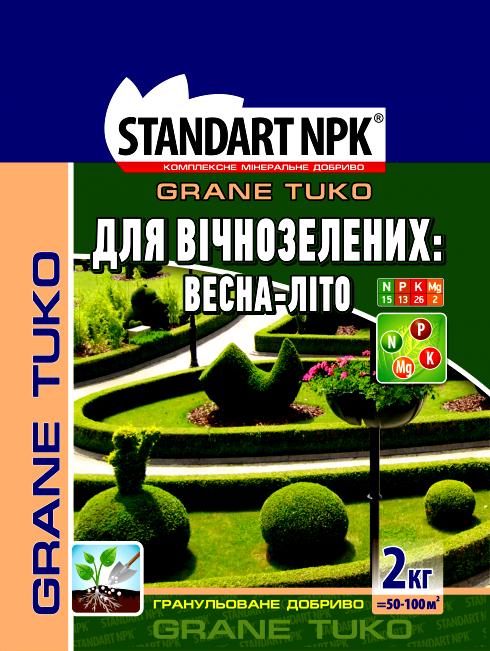 Удобрения Standart NPK