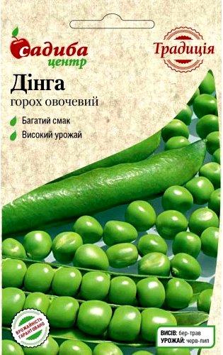 Горох овощной Динга 100гр