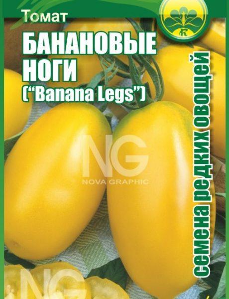 Томат Банановые ноги