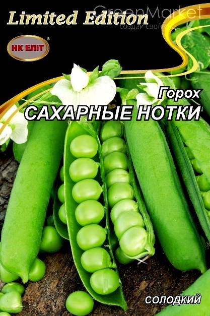 Горох Сахарные нотки /20гр/