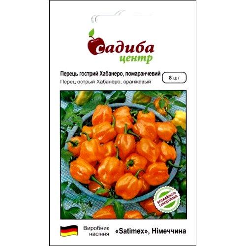 Перец горький Хабанеро оранжевый